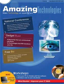 About Amazing Technologies