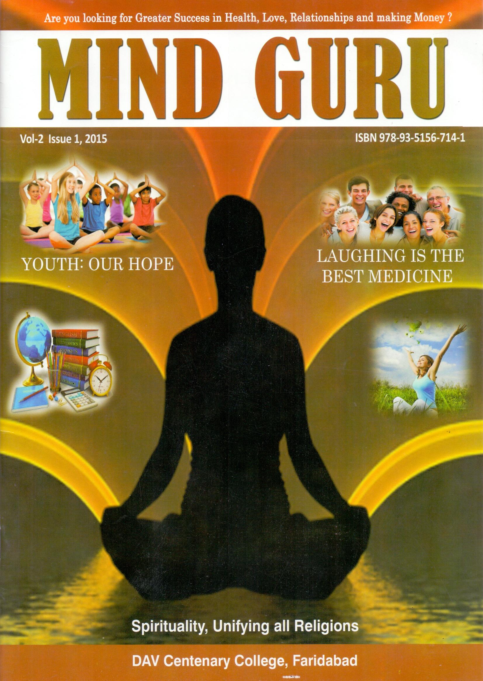 """About """"Mind Guru Magazine"""""""