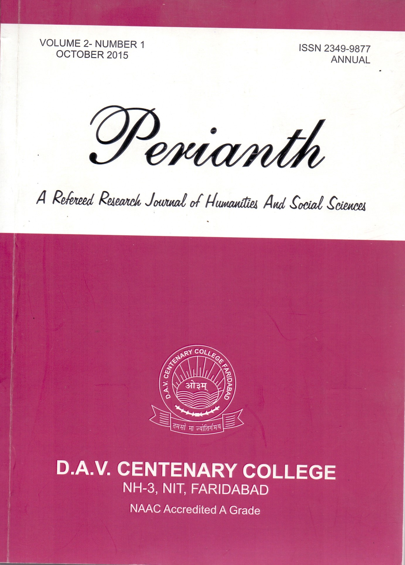 About Perianth Journal(Volume-2,Issue-1)