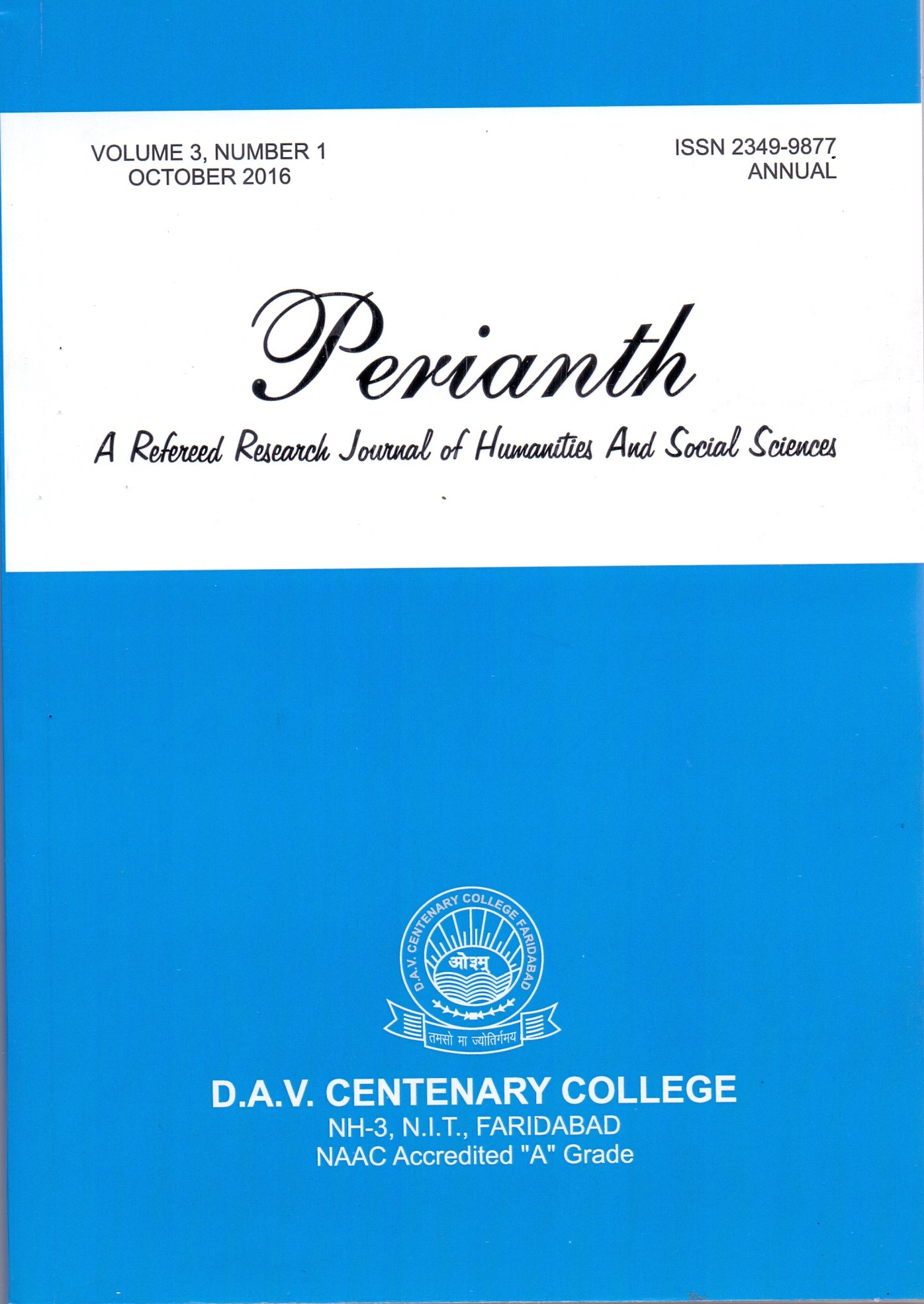 About Perianth(Volume 3,Issue 1)